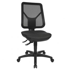 Novara Ergonomic Swivel Chair